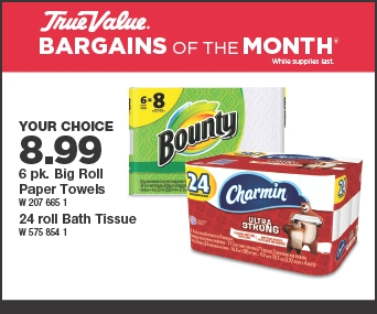 Dec17 BOM Digital Ad 6 - Paper Towels or Bath Tissue